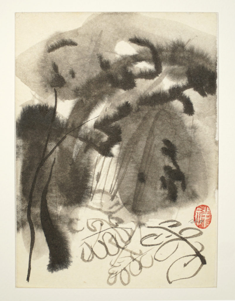 Sho Asakawa -Vigne - encre de chine sur papier japonais marouflé sur toile - 16,5 X 12 cm - 2017