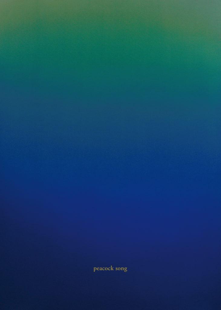 Aperçu de Emmanuelle Leblanc, Diffuse bleu-peacock, 2019, huile sur toile, 150 x 110 cm